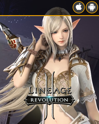 Cover Lineage II: Revolution