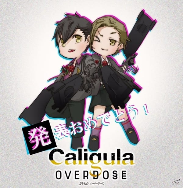 the caligula effect: overdose historia