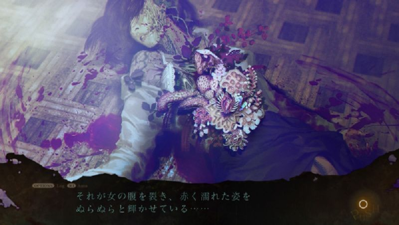 Trailer di lancio di Death Mark per PlayStation 4