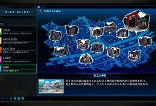 Death end re;Quest: Enigma-kun e il mondo reale