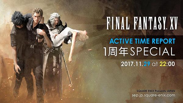 final fantasy xv un anno active time report