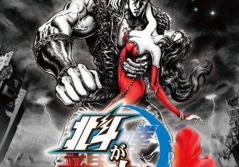 Slitta l'uscita dell'esclusiva PS4 Hokuto Ga Gotoku