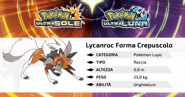 Pokémon Ultra Sole e Ultra Luna Lycanroc
