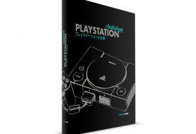 PlayStation Anthology: il libro che racchiude la storia delle piattaforme Sony