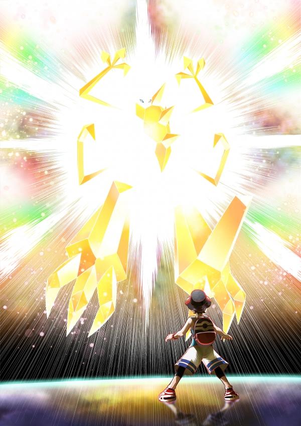 Pokemon Ultrasole Necrozma