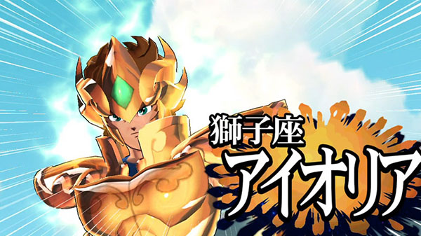 È ora disponibile Saint Seiya: Cosmo Fantasy
