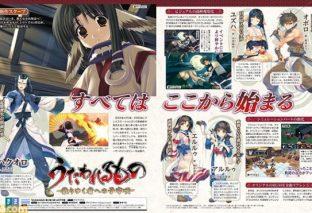 Il primo Utawarerumono in remake su PS4 e Vita