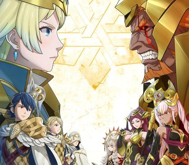 Fire Emblem Heroes: Update del 31 Marzo