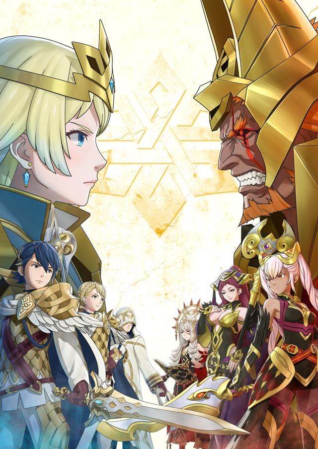 Fire Emblem Heroes 2.0 aggiornamento