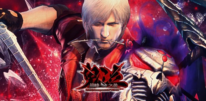 Devil May cry, nuovo titolo mobile in Cina