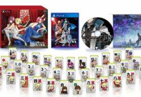 Data e Premium Edition svelata di Fate/Extella Link