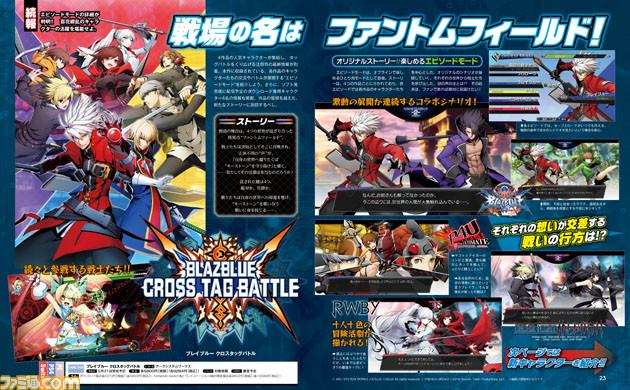 blazblue: cross tag battle storia