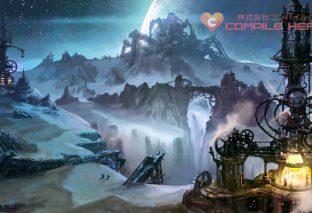 I nuovi progetti di Compile Heart in futuro