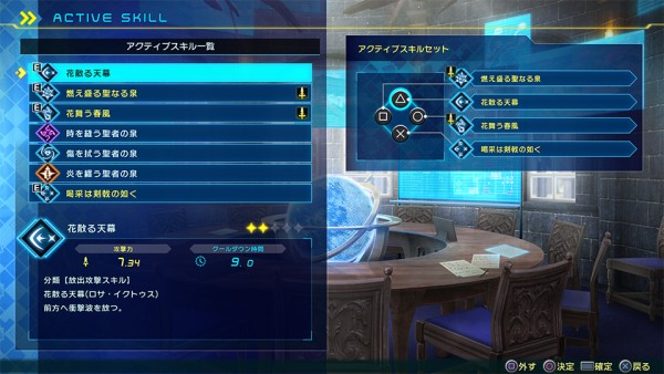 Fate Extella Link svelato in nuovi dettagli e trailer