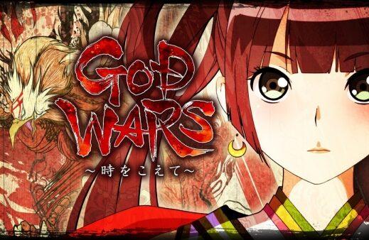 Annunciata una versione definitiva di God Wars