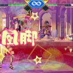 SNK Heroines Tag Team Frenzy immagini e trailer