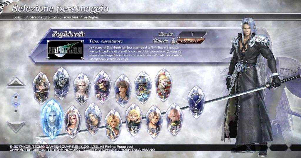 Dissidia Final Fantasy NT Recensione