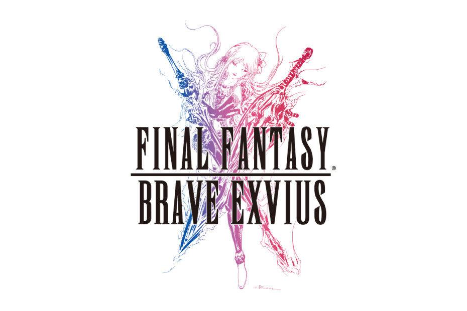 Final Fantasy Brave Exvius Logo