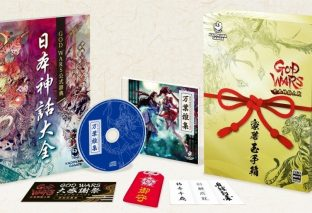 God Wars: The Complete Legend, trailer e Limited Edition