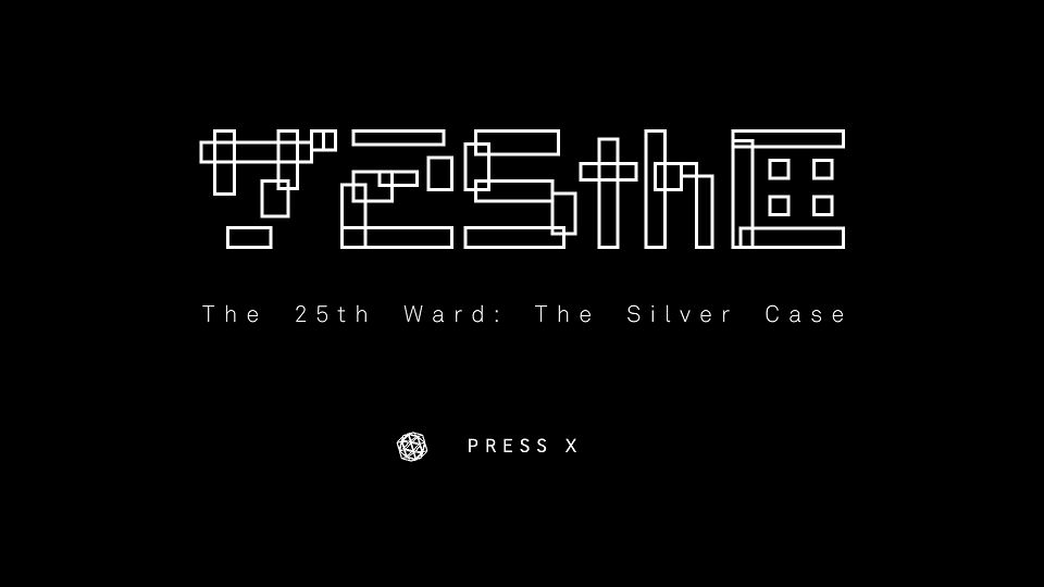 The 25th Ward: The Silver Case – Recensione PlayStation 4