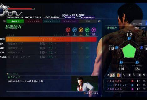 Yakuza 6: guida al menu delle abilità