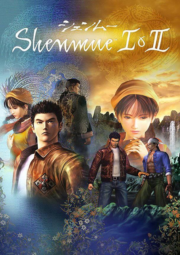 Shenmue 1&2 HD annuncio