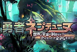 Nuovi dettagli di storia e limited edition per Brave Neptunia