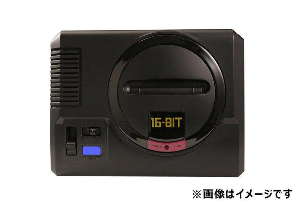 SEGA annuncia il Mega Drive Mini