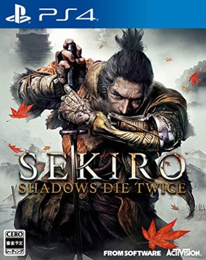 Cover Sekiro: Shadows Die Twice