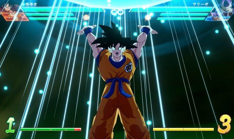 Dragon Ball FighterZ: le date della open beta su Nintendo Switch