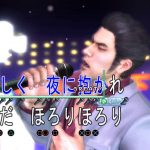 Yakuza 3 Remastered screen