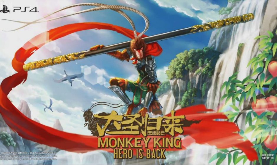 Monkey King: Hero Is Back rilasciato il primo trailer