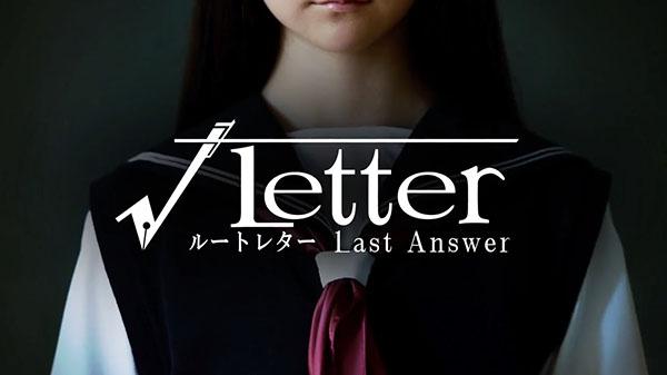 Root Letter: Last Answer arriverà nel 2019 su multipiattaforma