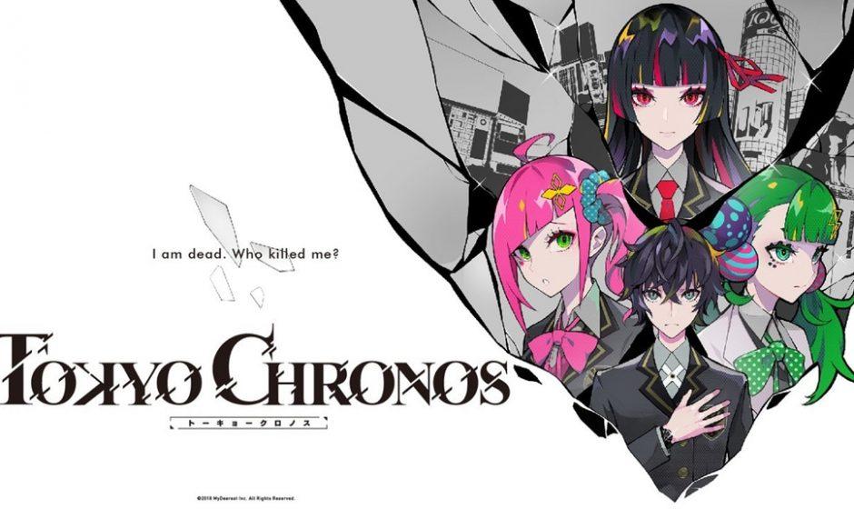 Tokyo Chronos VR in versione fisica su Kickstarter