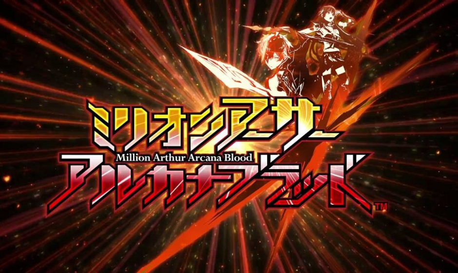 Million Arthur: Arcana Blood arriverà in giappone il 29 Novembre