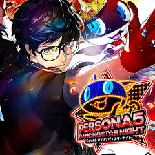 Cover Persona 5: Dancing in Starlight