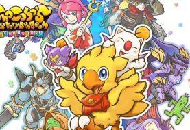 Annunciato remake di Final Fantasy Fables: Chocobo's Dungeon per Switch