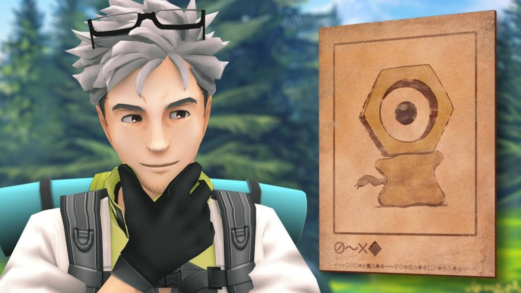 Pokémon Spada Scudo Meltan Melmetal