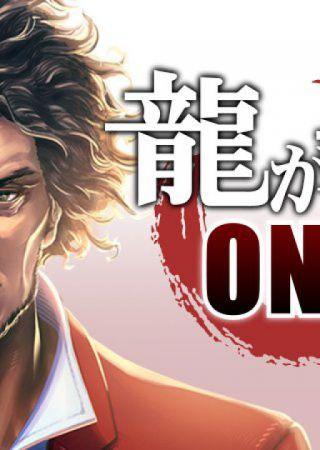 Cover Yakuza Online