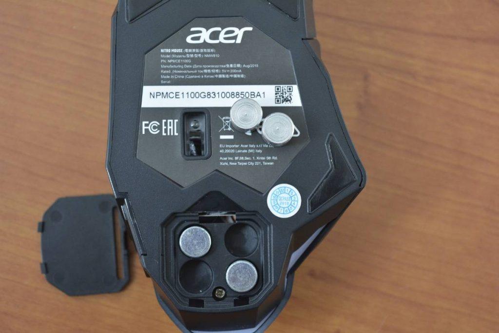 Acer Nitro Mouse NMW810