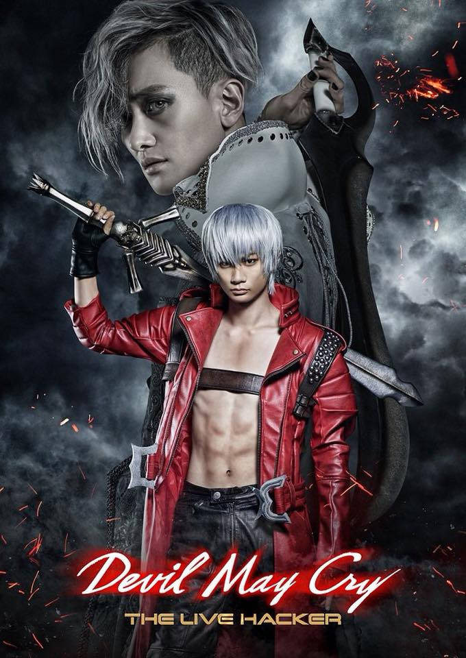 Devil May Cry Live Action