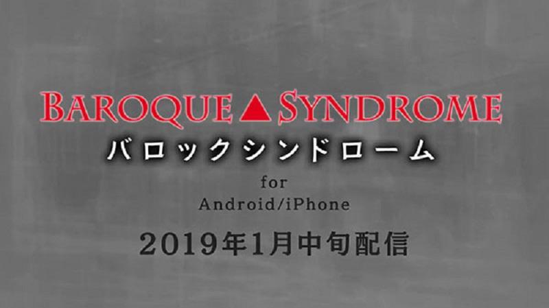 Baroque Syndrome: breve teaser contenente il tema musicale