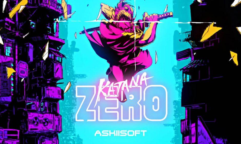 Katana Zero: come ottenere il finale segreto