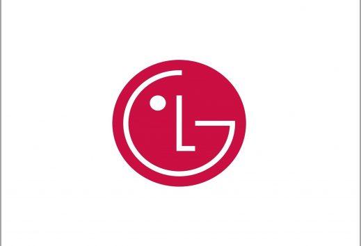 LG rivela un trio di dispositivi economici prima di MWC, compreso lo smartphone con fotocamera tripla!