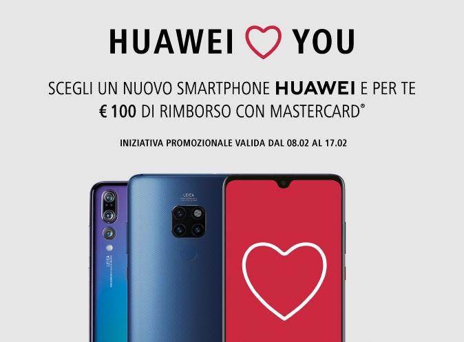 Huawei promo