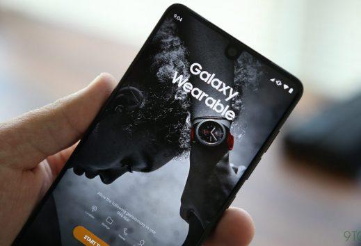 Samsung svela la prossima line-up indossabile tramite la propria app