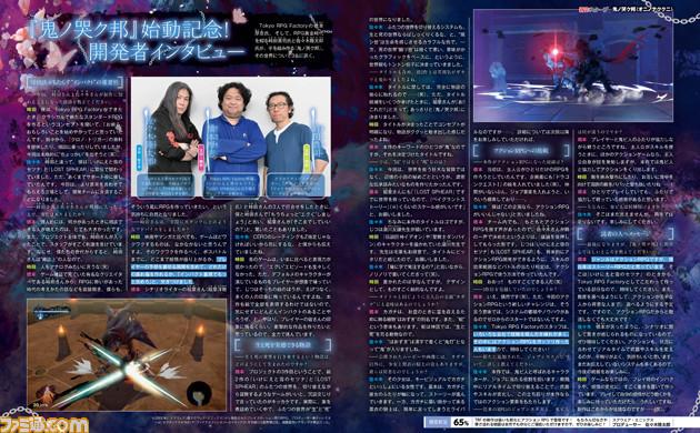 oninaki Takashi Tokita Chrono Trigger