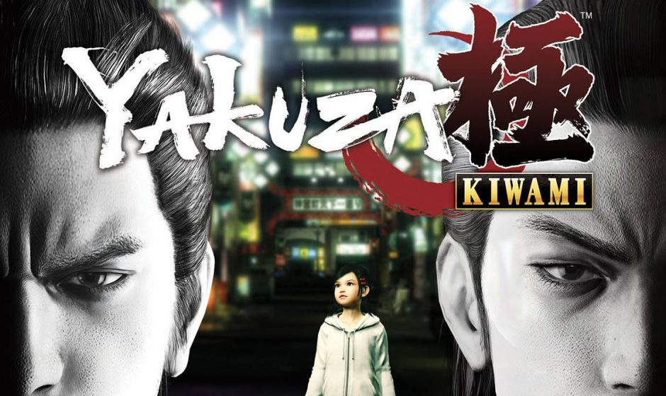 Yakuza Bundle: Su Steam a prezzo scontato