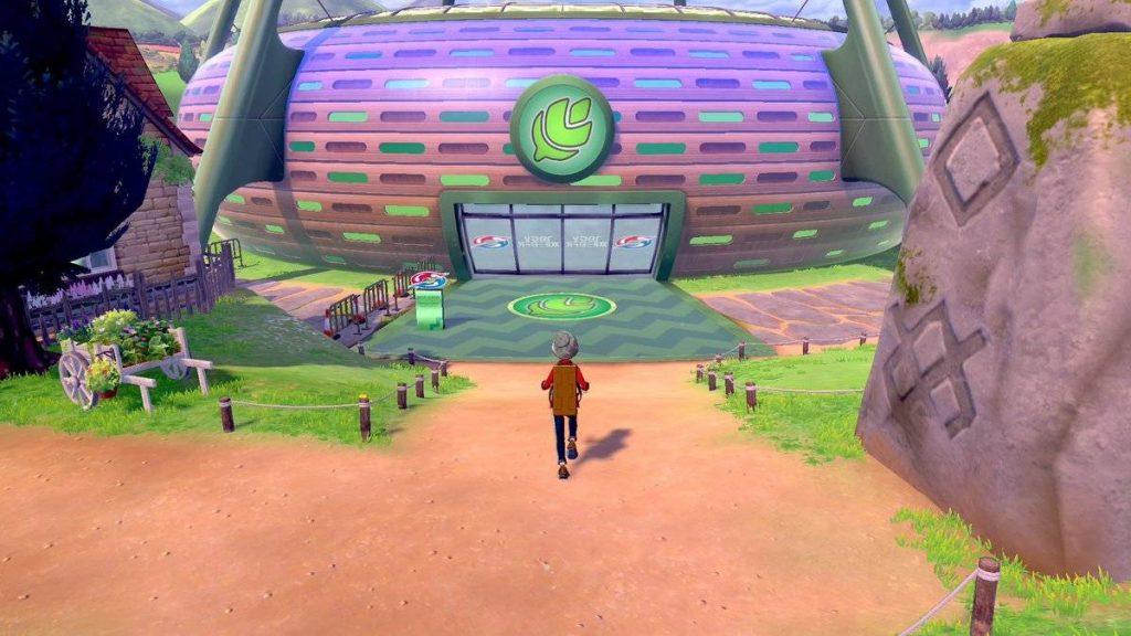Pokémon Spada scudo palestre