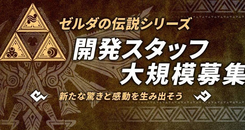 Monolith Soft a lavoro sul prossimo Zelda e sul nuovo Xenoblade